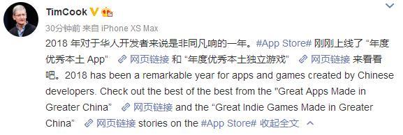 年度最佳苹果App推荐-苹果公司CEO蒂姆·库克赞扬华人开发者